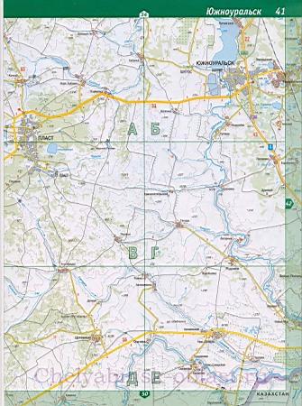 Троицкий район челябинская область