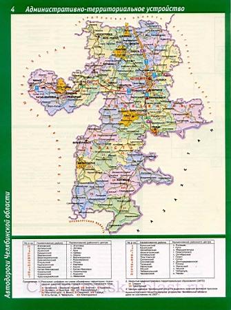 Карта Челябинской области. Подробная карта ...: http://chelyabinsk-oblast.ru/775029.html