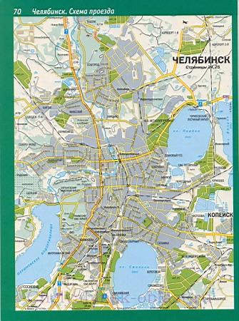 Челябинск, карта города - Путешествия со вкусом.